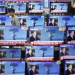 Северна Кореја тестираше хидрогенска бомба