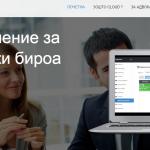 """Упатство за регистрација на софтверот за адвокатско работење """"Адвокато"""""""