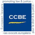 Повик за номинации за Наградата за човекови права на CCBE за 2016 година