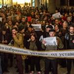Денеска повторно протест пред Уставен суд