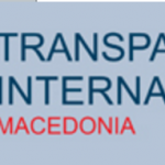Транспаренси Интернешнел Македонија изразува загриженост поради Одлуката на Уставниот суд