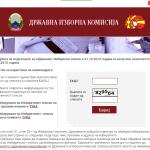 ДЗЛП: Објавувањето на адресите во избирачкиот список е во согласност со законот