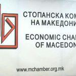 Информативен настан: Права и обврски кои произлегуваат од Законот за даночна и царинска политика.