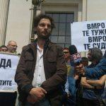 Демири не доби притвор, Левица бара пуштање и на другите двајца нивни членови