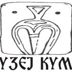 Кривична пријава за директорот на Националната установа-Музеј Куманово