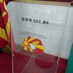 Министерство за финансии: Буџетот на ДИК е намален, бидејќи нема датум за избори