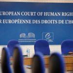 Поради судовите, Македонија изгуби уште еден случај во Стразбур