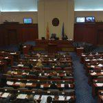 """Донесен законот за формирање на универзитетот """"Дамјан Груев"""""""