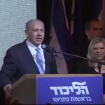 Израелскиот обвинител побара истрага против премиерот Нетанјаху