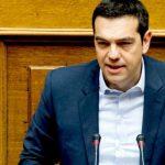 Ципрас ќе предложи нови измени на грчкиот устав