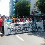 УПОЗ го стави штрајкот на вработените во судската администрација во мирување