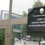 Фиданка Рајевска член во Советот на јавни обвинители