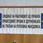УПОЗ: Кратењето на платите на судската администрација е неприфатливо
