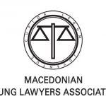 Јавен повик за учество во програма за практикантска работа за млади правници
