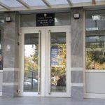 Судот го одби барањето на СЈО за изземање на судијката Петровска