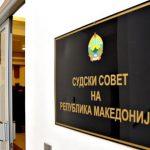 Соопштение од 232-та седница на Судскиот совет на Република Македонија