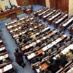 Седницата за буџетот закажана на 17 октомври