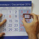 Подготовки за избори: МВР треба да достави податоци за граѓани до ДИК