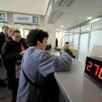 Олеснување на катастарските процедури за граѓаните и за компаниите