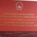 Македонија и Русија преговараат за склучување на договор за социјална сигурност