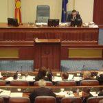 За измена на законите на СЈО нема да се расправа, како ни за изборните единици