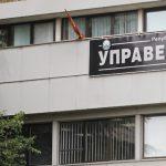 Судот ги одби тужбите од СДПМ и НДМ