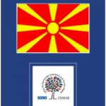 Објавен првиот периодичен извештај од набљудувачката мисија за избори на ОБСЕ