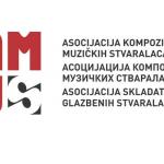 Босна и Херцеговина забрани користење на нивната музика во Македонија