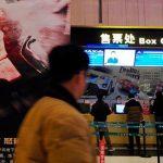 Кина усвои закон за казнување компании поради box office измами