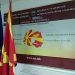 ДИК ќе расправа за забелешката од ОБСЕ/ОДИХР дека била нетранспарентна