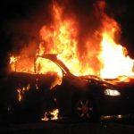 Опожарени две возила во Ново Лисиче