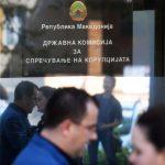 Антикорупциска отвори четири постапки од пет претставки на СДСМ и Коалицијата