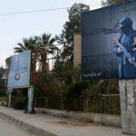 Во турските затвори има преку 1.300 осомничени исламисти