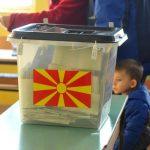 МОСТ: Потребно е јакнење на изборната администрација
