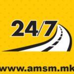 АМСМ препорачува да се вози внимателно по влажните коловози