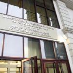 Синдикат на македонски дипломати: ЈО да реагира за случајот некролози