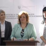 СЈО: Не водиме предистражна постапка против обвинителот Владимир Милошевски