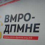 Управен ја уважи тужбата на ВМРО-ДПМНЕ, нема прегласување во Гостивар