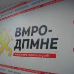 ВМРО-ДПМНЕ поднесе тужба за прифатениот приговор од ДИК