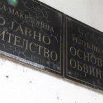 ОЈО-Битола отвори истрага за починатиот бездомник