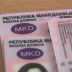Кривична пријава за радовишанец поради фалсификување возачка дозвола