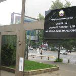"""Советот на јавните обвинители ги бара списите за """"Пуч"""""""