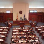 Aпанажа во зависност од должината на мандатот за пратениците од минатиот состав