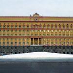 Руски агенти обвинети за шпионажа во полза на САД