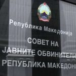 """Совет на јавни обвинители – најавена расправа за """"Пуч"""", """"Сопот"""" и казните на обвинителките"""