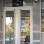 Нема притвор за Сеад Кочан и за Василие Авировиќ