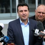 """Одложено судењето против Заев за """"Поткуп"""", одбраната ги бара доказите"""