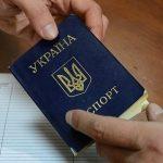 Европскиот парламент ги укина визите за Украина