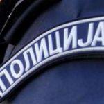 Престрелка или одмазда кон лицето вработено во УБК
