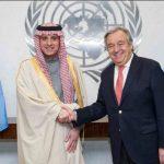 С.Арабија на чело на Комисијата при ОН за заштита на правата на жената
